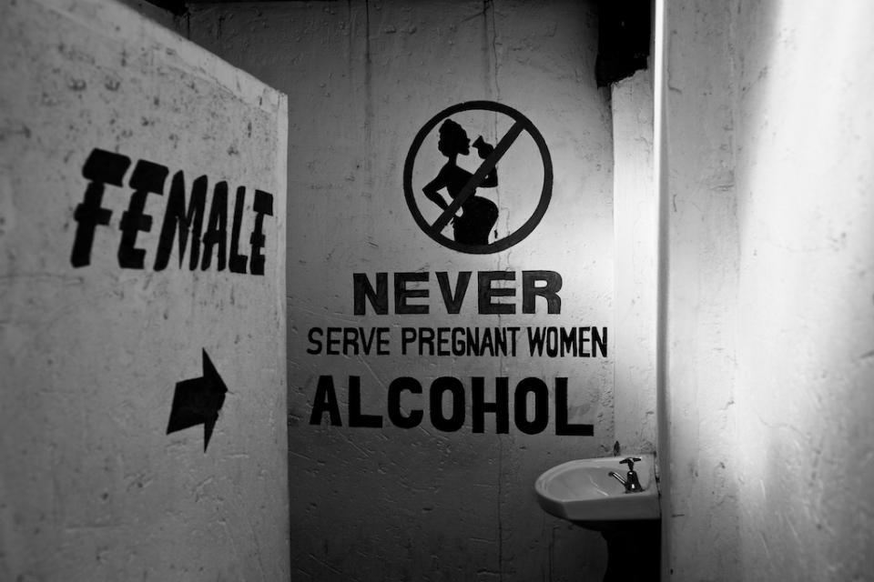 Pub. Soweto, 2013.